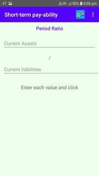 Financial Ratio Analysis screenshot 1