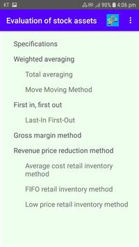 Financial Ratio Analysis screenshot 2