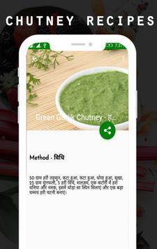 Chatni Receipe in Hindi screenshot 4