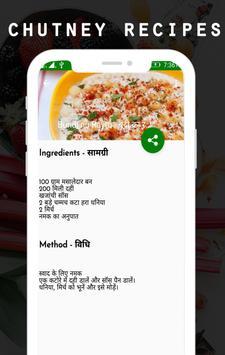 Chatni Receipe in Hindi screenshot 2