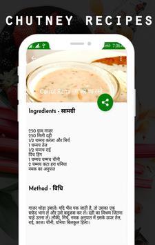Chatni Receipe in Hindi screenshot 3