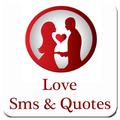 Love SMS 2019