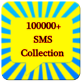 SMS Collection 2019