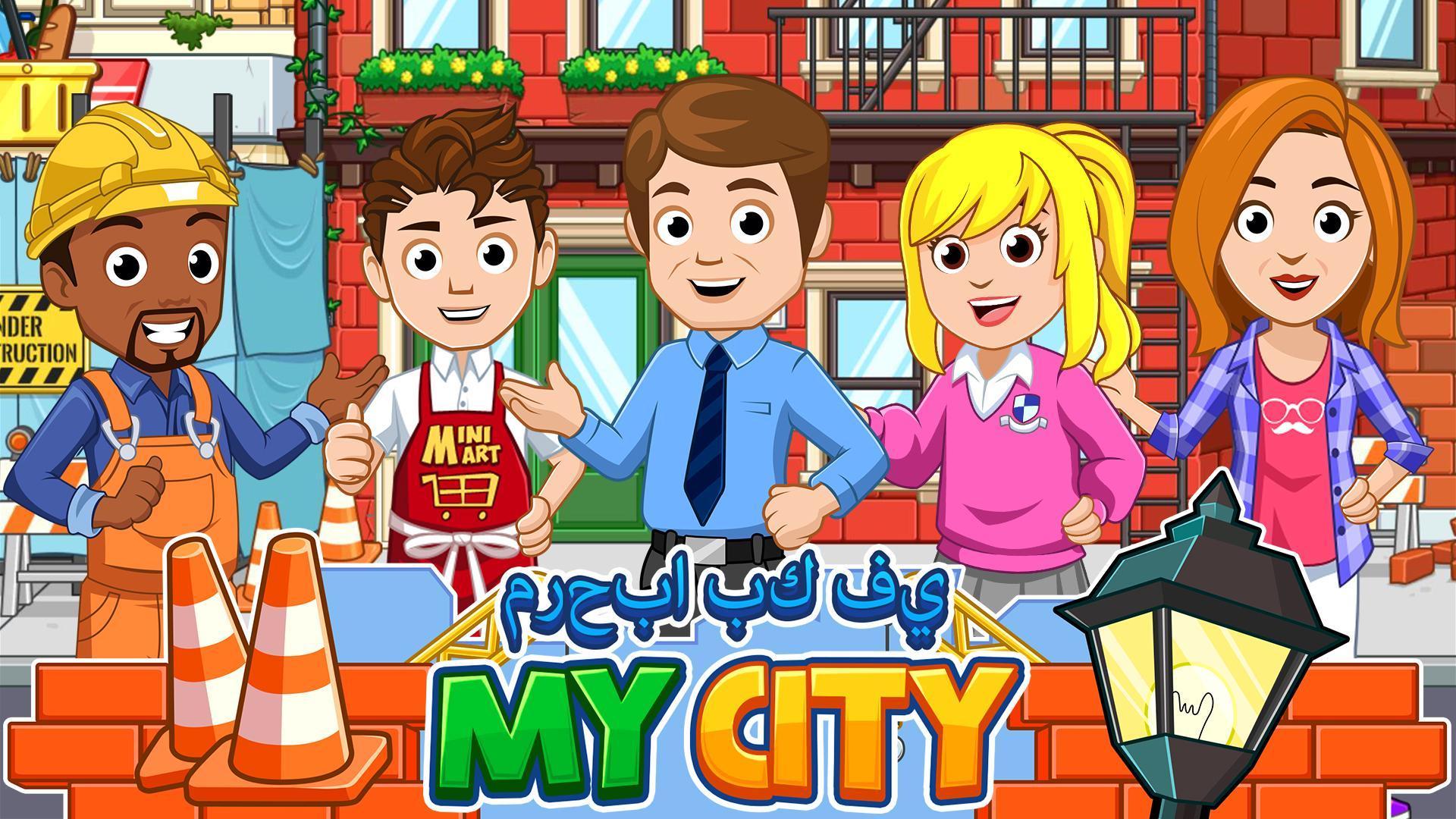 my city apk