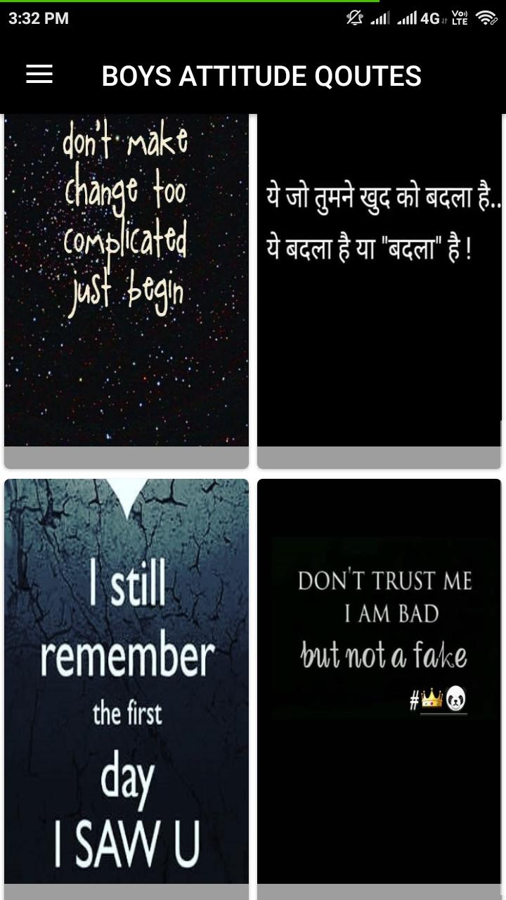 Sad quotes for boys