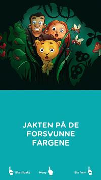 NAFFENs Bokhule screenshot 5