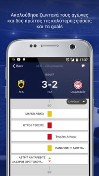 Novasports.gr screenshot 1