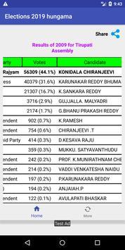Elections 2019 Hungama screenshot 7