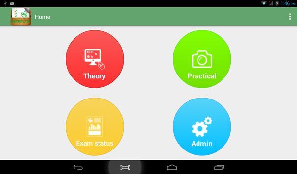 UAP screenshot 1