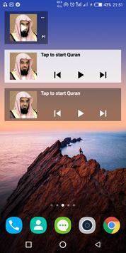 Saud Al-Shuraim Complete Quran screenshot 7