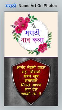 Marathi Name, text Art & Birthday Photo Frame poster