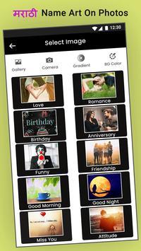 Marathi Name, text Art & Birthday Photo Frame screenshot 1