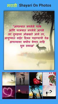 Marathi Name, text Art & Birthday Photo Frame screenshot 3