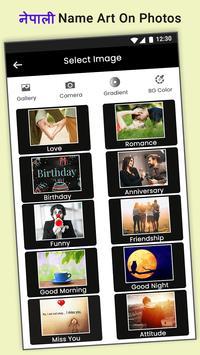 Nepali Name Art On Photo, Nepali Text Design Art screenshot 1