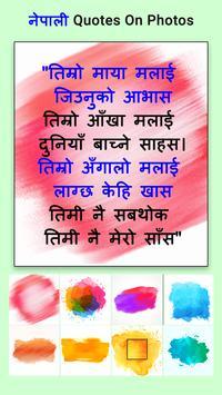 Nepali Name Art On Photo, Nepali Text Design Art screenshot 4