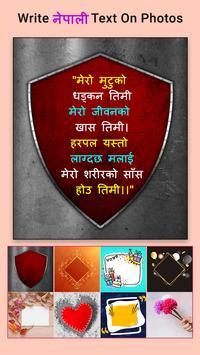Nepali Name Art On Photo, Nepali Text Design Art screenshot 5