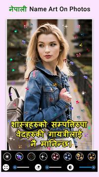 Nepali Name Art On Photo, Nepali Text Design Art screenshot 7