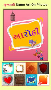 Write Gujarati Text On Photo With Name & Shayari screenshot 6