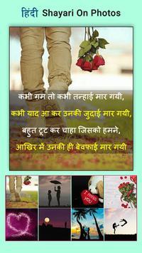 Hindi Name Art On Photo screenshot 3