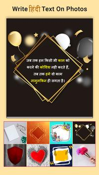 Hindi Name Art On Photo screenshot 5