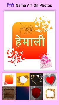 Hindi Name Art On Photo screenshot 6
