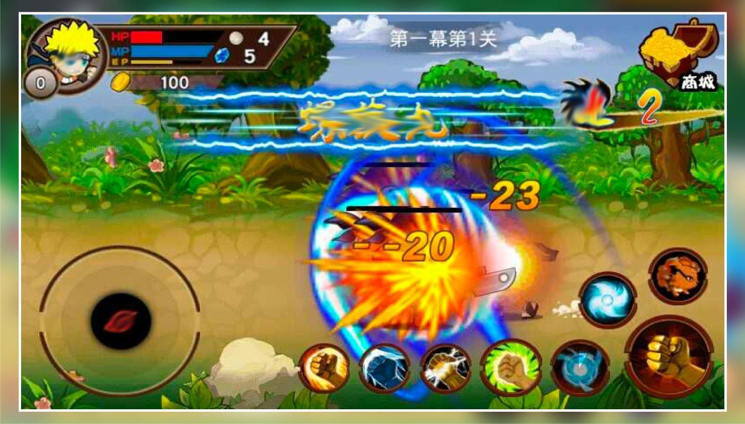 Naruto Shippuden Ultimate Ninja Storm 4 Senki Hint for