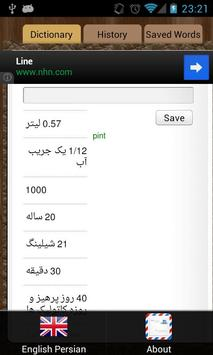 English Persian Dictionary screenshot 1