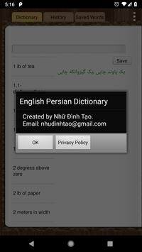 English Persian Dictionary screenshot 4