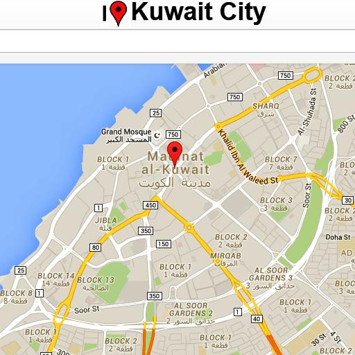 Kuwait City Map for Android - APK Download