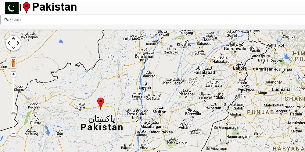 Pakistan map for Android - APK Download