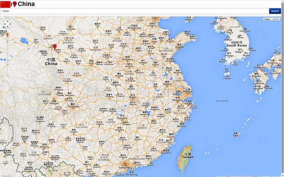 Shenzhen map poster