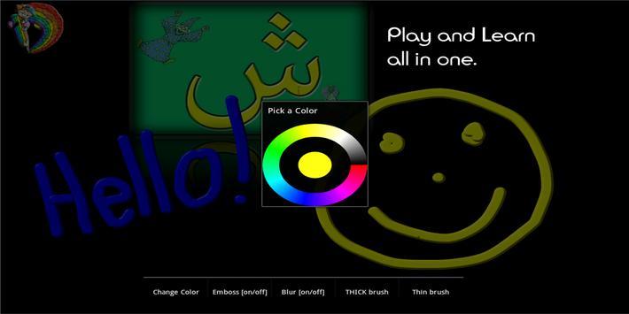 iRead Arabic screenshot 1