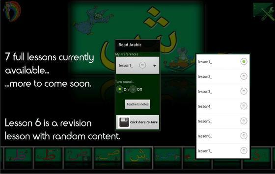 iRead Arabic screenshot 2