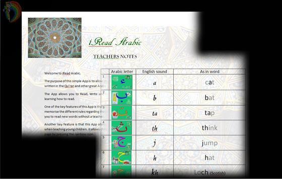 iRead Arabic screenshot 3