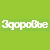 «Zdorovie» magazine icon