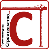 Magazine 'Construction' icon