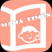 ママタイムズ icon