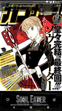 Manga Geek3