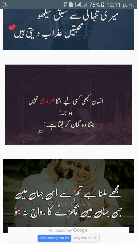 Pakistani Whatsapp Status Video Songs And Dramas For