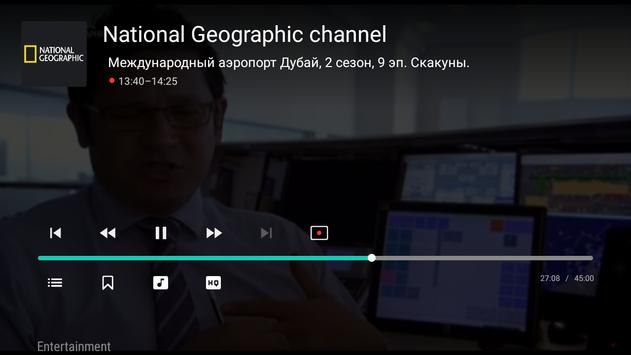 MEGOGO for Android TV screenshot 3