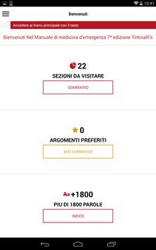 Tintinalli's Emergenza screenshot 7