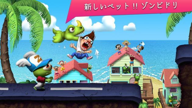 Zombie Tsunami ポスター