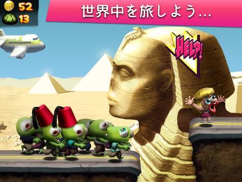 Zombie Tsunami スクリーンショット 14