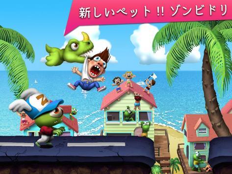 Zombie Tsunami スクリーンショット 10
