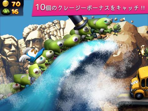 Zombie Tsunami スクリーンショット 11