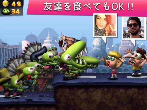 Zombie Tsunami スクリーンショット 12