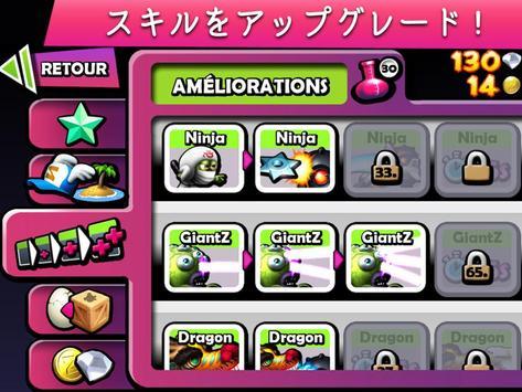 Zombie Tsunami スクリーンショット 13