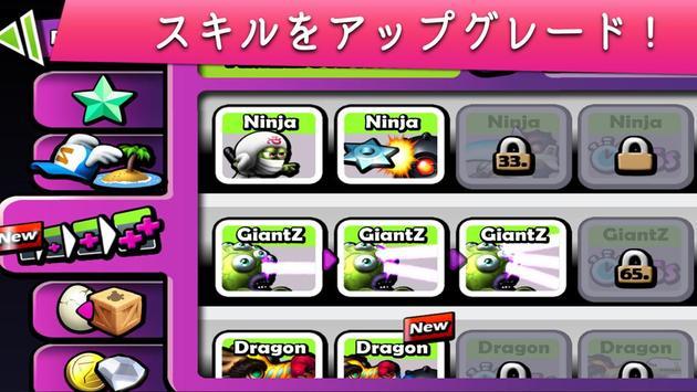 Zombie Tsunami スクリーンショット 3