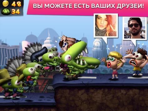 Zombie Tsunami скриншот 12