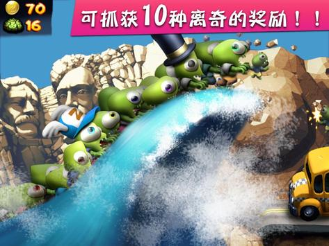 Zombie Tsunami 截圖 11